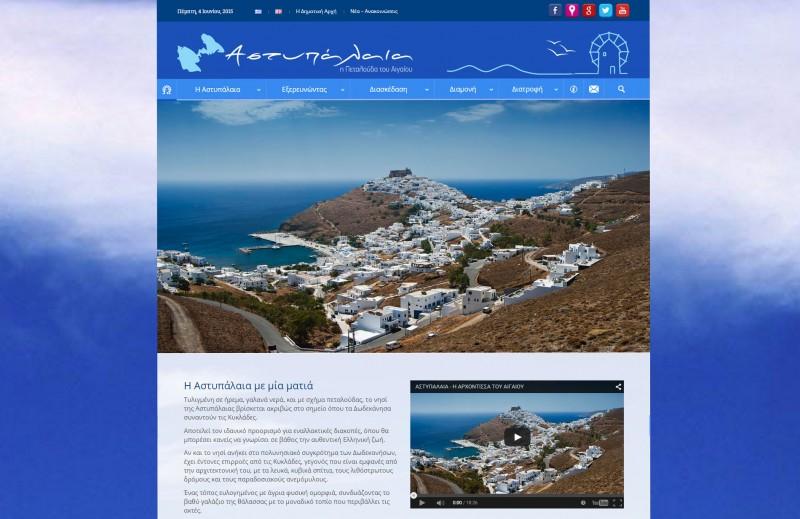 Astipalea Island   Dodecanese – Greece